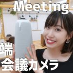 いまさらチャンネルとは!? 出身大学や経歴、チャンネルの魅力を紹介!!