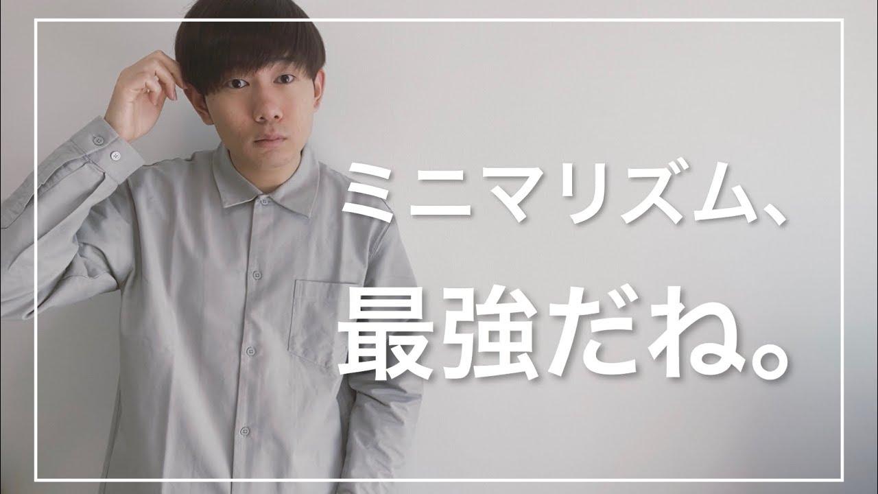 「無印ハヤシとは!? 特化型YouTuberのチャンネルの魅力や経歴などプロフィール紹介」のアイキャッチ画像