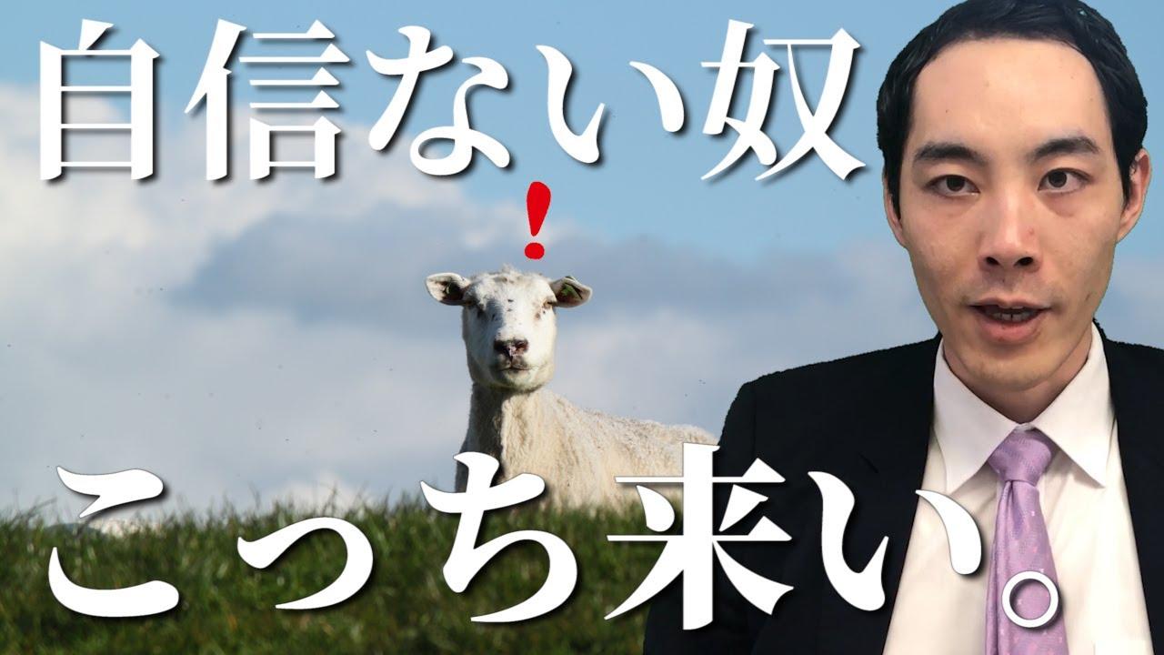「元野村證券のYouTuber宋世羅(そん せら)とは!? 経歴やプロフィールを公開」のアイキャッチ画像
