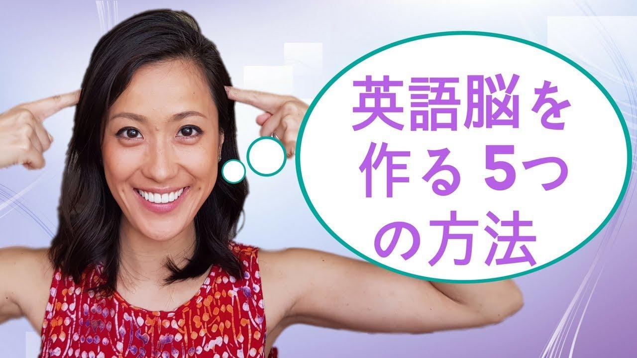 「ハルナ(Hana English)とは!? 年齢や経歴などプロフィール紹介!!」のアイキャッチ画像