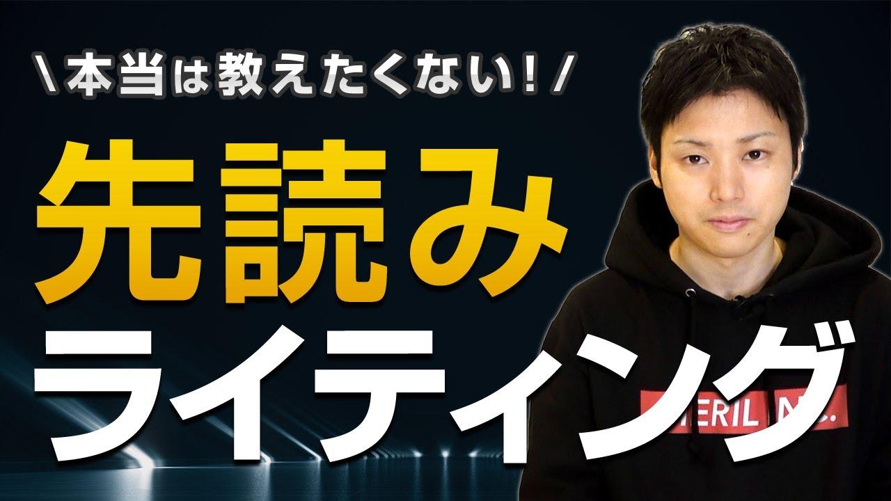 「ウェブ職tv / なかじとは!? 経歴やチャンネルの魅力ついて紹介!!」のアイキャッチ画像